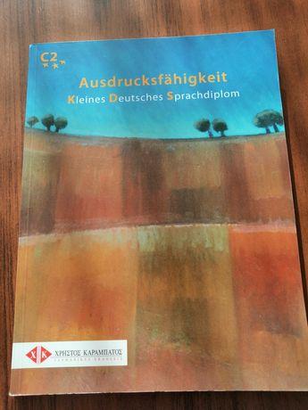 Ausdrucksfähigkeit Kleines Deutsches Sprachdiplom