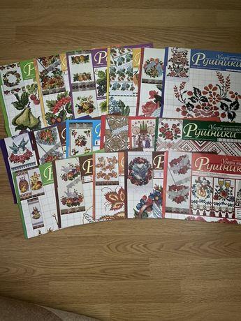 Журналы/ схемы для вышивке