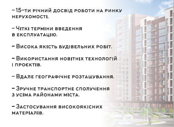 Центр міста,Двокімнатна кварта в ЦЕНТРІ