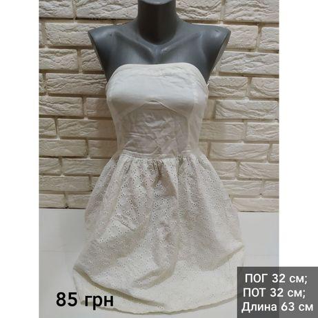 Белое платье разлетайка, S