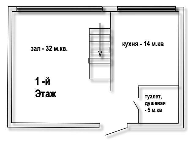 2-х ком. кв. Чубинское с ремонтом по 700дол.м.кв.