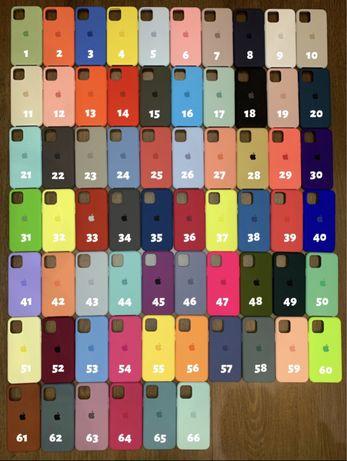 Чехлы на iPhone! Найлучшего качества и с хорошей ценой