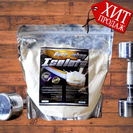 Для Похудения! Соевый протеин-изолят со вкусом шоколада Венгрия 1 кг