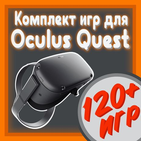 140 игр для Oculus Quest