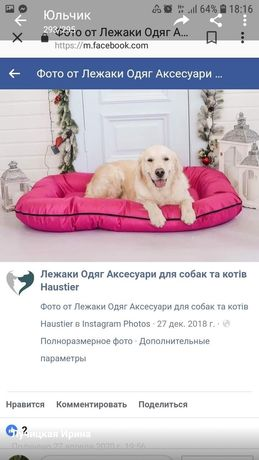 Haustier лежак-понтон для собак абсолютно  новый!