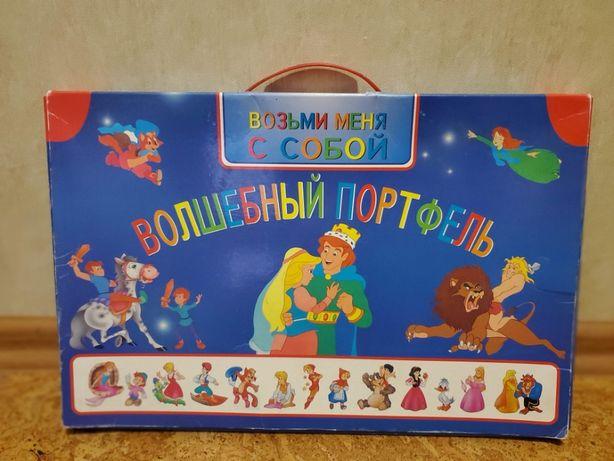 Продам набор книг для ребенка 1-3 года
