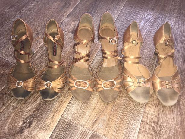 Туфли бальные латина 23,5 см
