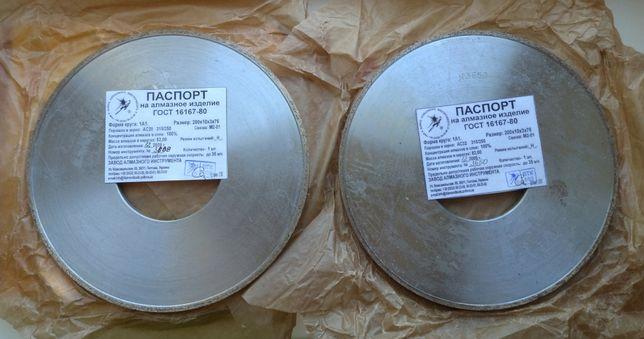 Алмазные круги 200 мм