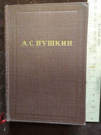 А.С.Пушкин автобиографическая и историческая проза 1958 г.