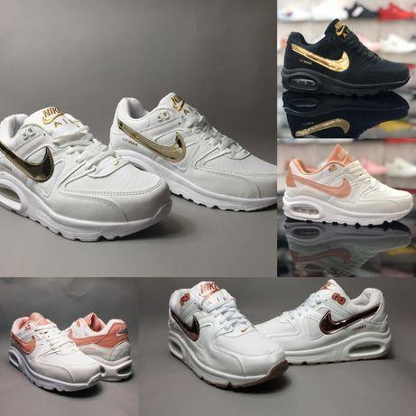 Damskie buty nike air max maxy 36-40 dużo modeli new balance adidasy