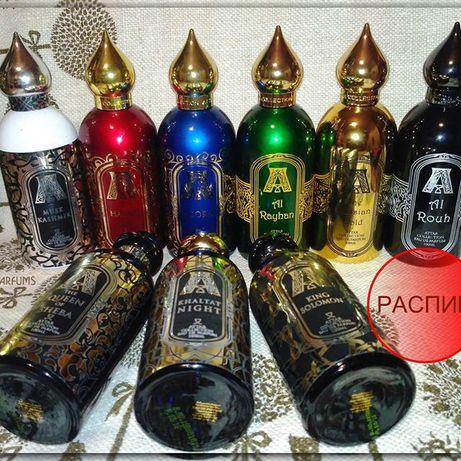 Attar Collection+ Vilhelm parf.+ Narciso Rodriguez_Распив_Отливанты_