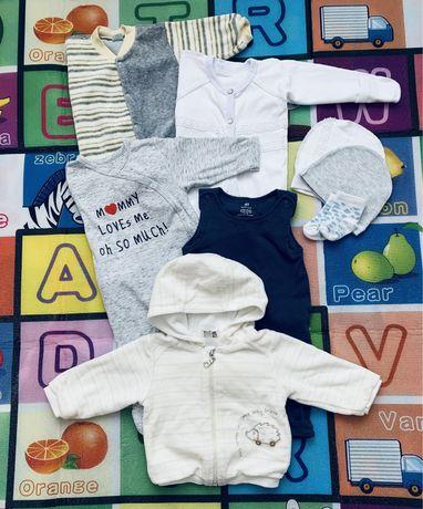 Набор для малыша+подарок