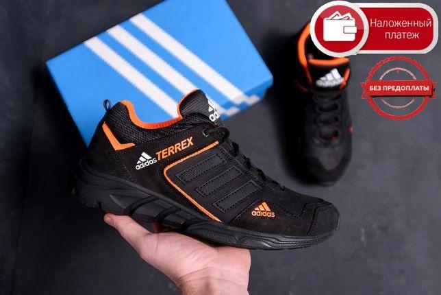 Новые Мужские кожаные кроссовки Аdіdаs Теrrех Оrаngе Без предоплаты