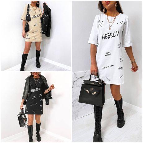 Тренд сезона стильное платье