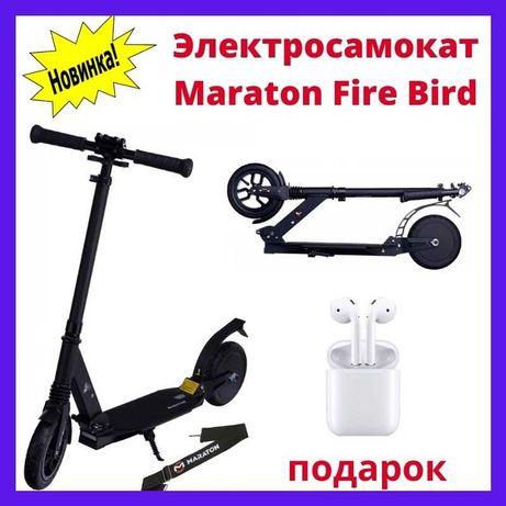 Электросамокат Maraton Fire Bird электрический самокат киев
