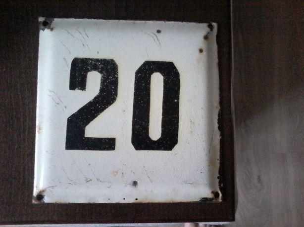 Номер на дом