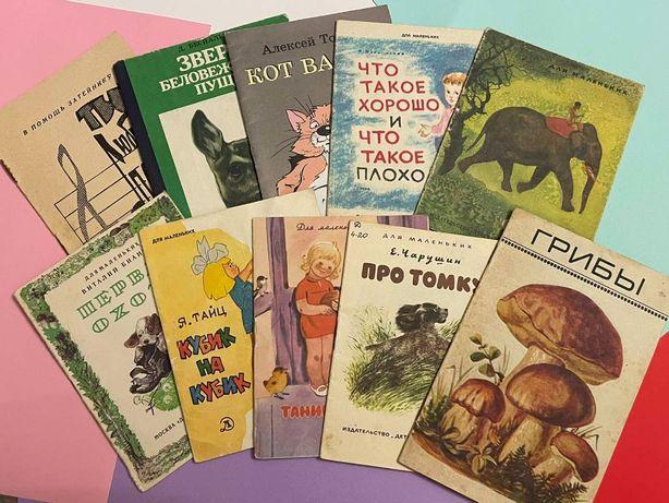 Ретро книжки-малышки для детей