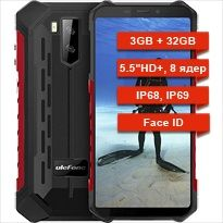 Противоударный телефон Ulefone Armor X5 3/32GB 8 ЯДЕР