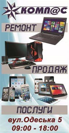 Продаж, ремонт та обслуговування комп'ютерної техніки
