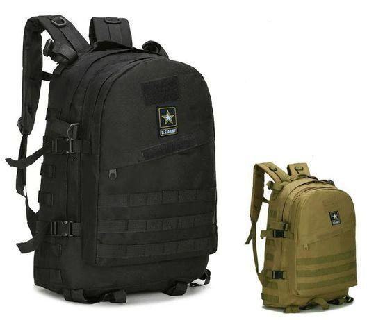 Объемный рюкзак 45л черный, олива, песок