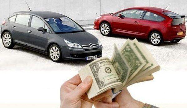 Кредит под залог авто! Автомобиль остается у Вас!Без справки о доходах