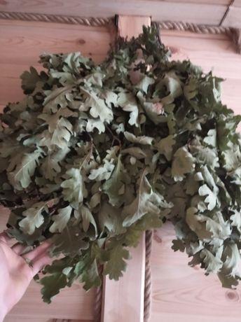 Продам банные веники из дуба и берёзы