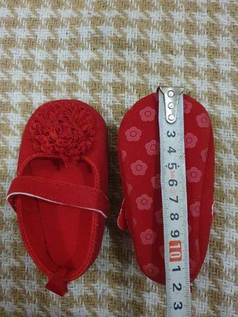 Пінетки, туфельки
