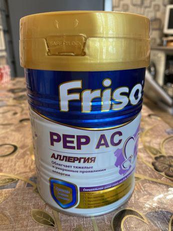 Молочна суміш Friso безлактозна