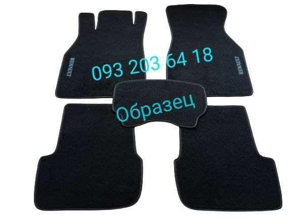 Коврики текстильные ВАЗ 2101-2107 / 2110-2112 / 1117-1119 / 2115