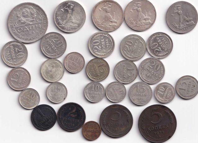 Монеты СССР (1924 - 1930)
