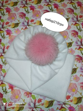 Чалма тюрбан зимний переплет повязка шапочка шапка хомут набор