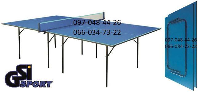 Настольный теннис. Теннисный стол +сетка, ракетки, мячики всё для игры