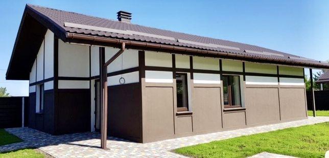 Срочно продам дом с ремонтом на Большой Даниловке