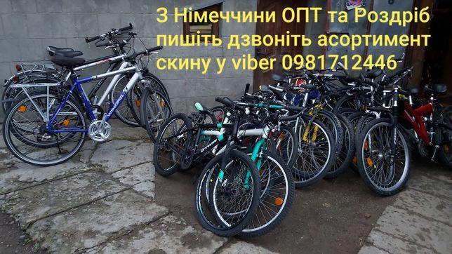 """Велосипеди з Німеччини ОПТ та РОЗДРІБ 20""""24""""26""""28 колеса."""