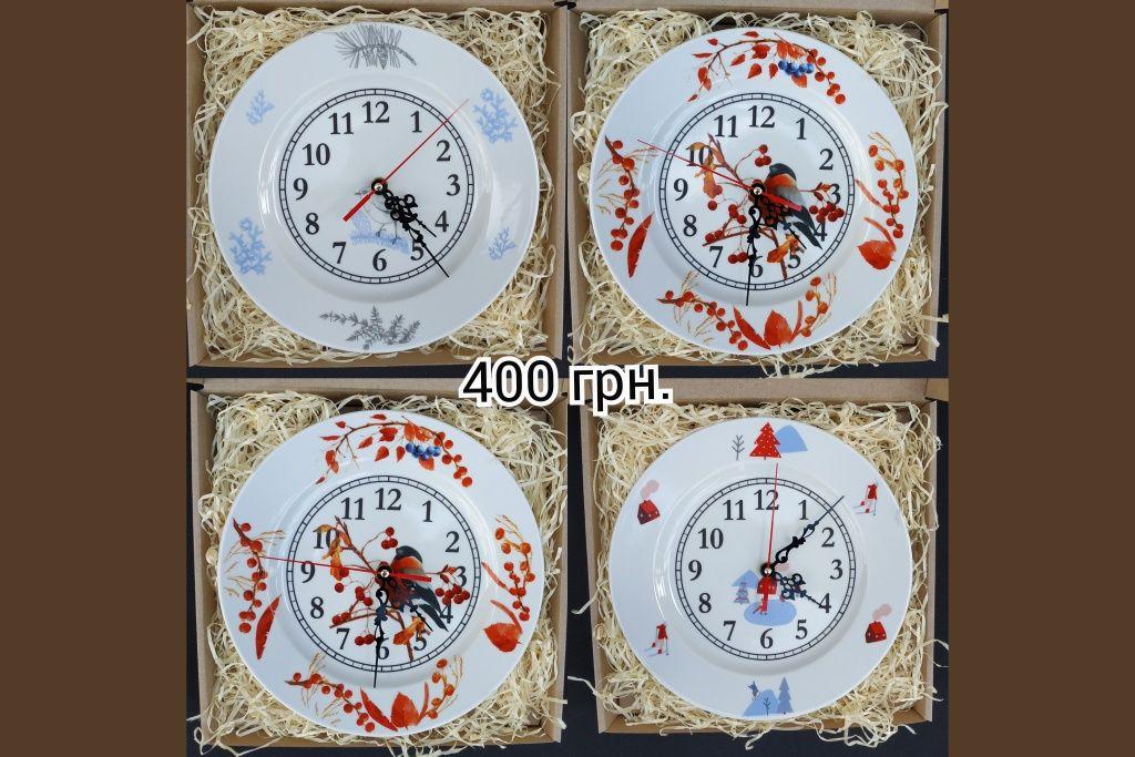 Часы настенные фарфоровые