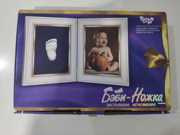 Набор для слепка ножки новорожденного Бэби-Ножка застывшее мгновение