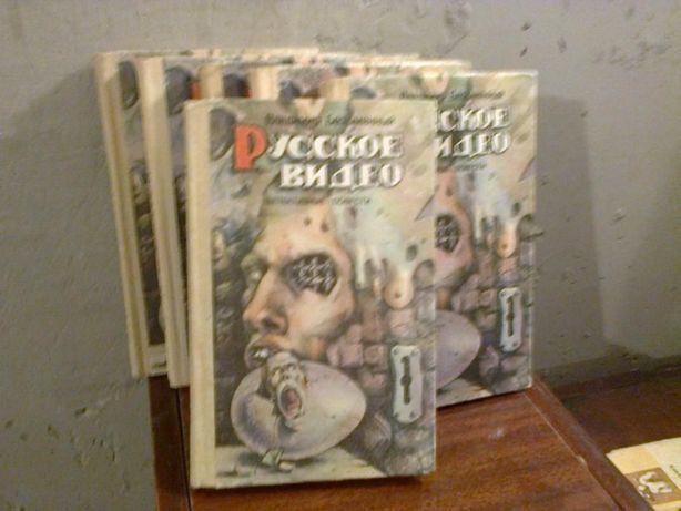 книги на марки, детектив,приключения. и т.п.