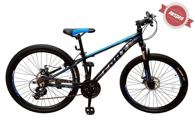 """26"""" Велосипед подростковый FORT TALISMAN (ЧЕХИЯ) • Доставка • Подарки"""