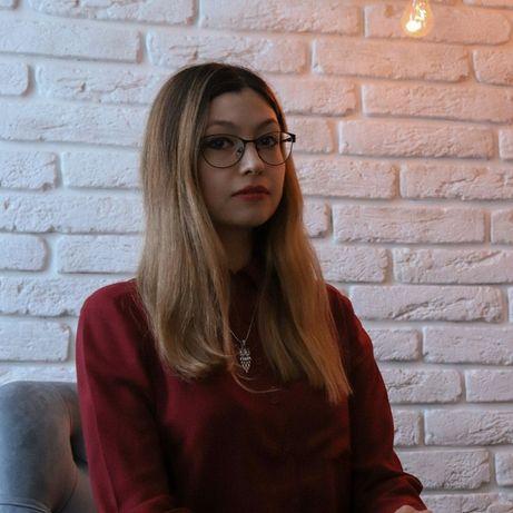 Практикующий психолог, психолог онлайн, услуги психотерапевт