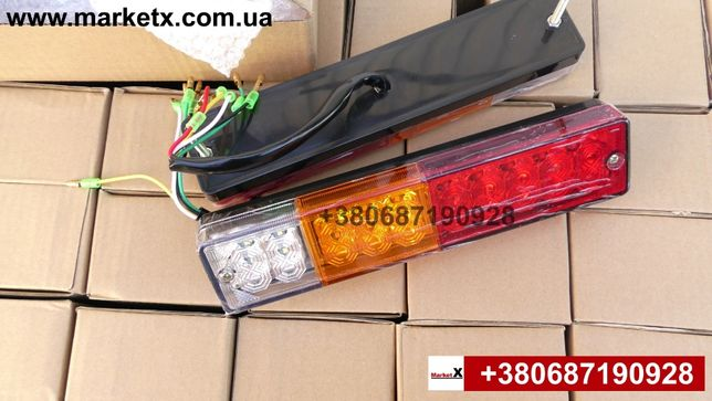 Светодиодные LED стопы фонари на грузовик задние стопы на прицеп фары