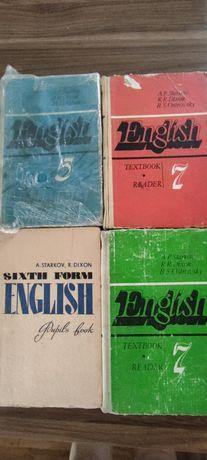 Учебники по английскому языку, времён ссср