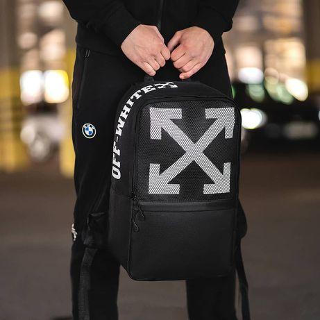 Мужской рюкзак офф вайт черный, портфель/ранец школьный, спортивный.