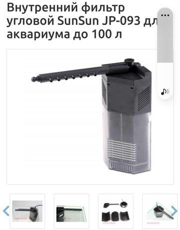 Фильтр для воды 100 л