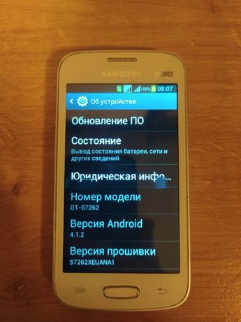 Телефон Samsung Galaxy Star Plus GT-S7262 (2-SIM)
