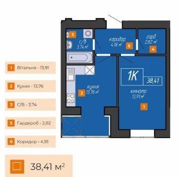 Найдешевша 1 кім квартира в районі Довженка-Мазепи,Івано-Франківськ