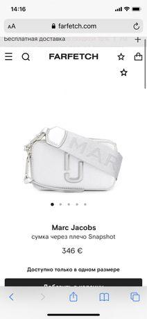 Сумка Marc Jacobs оригинал