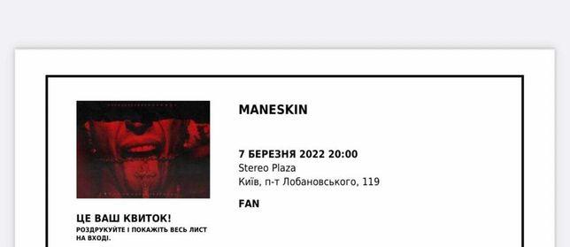 Билет на концерт Måneskin