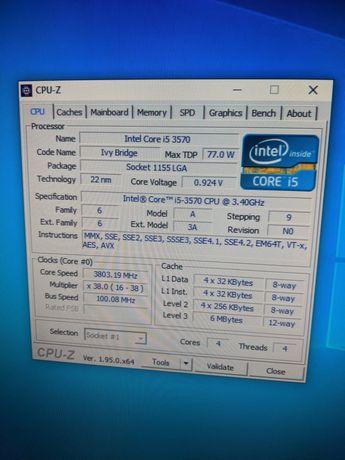 Процессор Intel Core i5 3570 3.4-3.8 GHZ