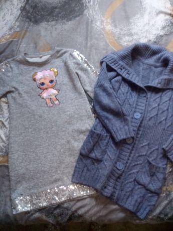 Пакет вещей для девочки ( 116-145)