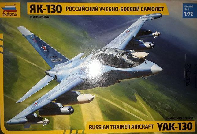 Продам модели самолетов 1:72 фирмы Zvezda